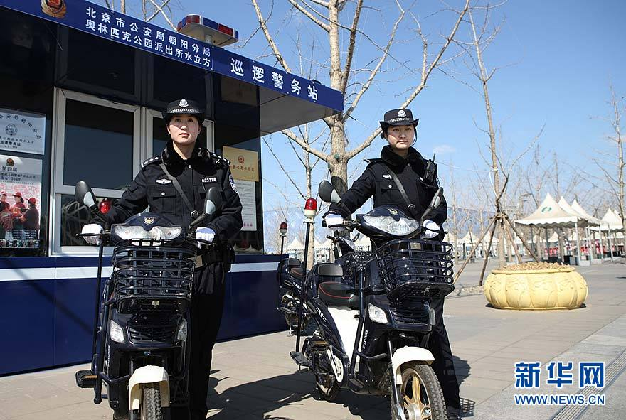 Beijing sets up first female police station in Olympic Park