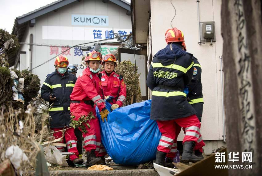 Search and rescue continues in Japan