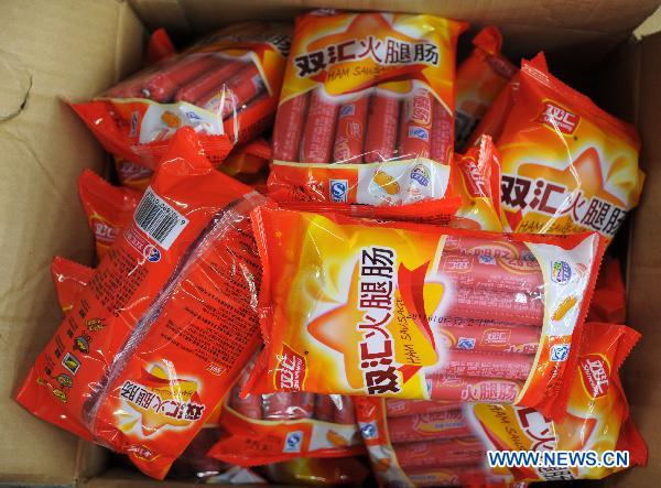 Shuanghui meat products put off shelf in Shanghai