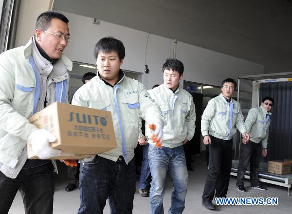 Jilin Province provides 10 tonnes of drinking water to Japan