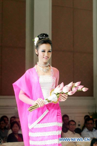 Contestants Compete For Myanmar Miss Tourism 2011 People