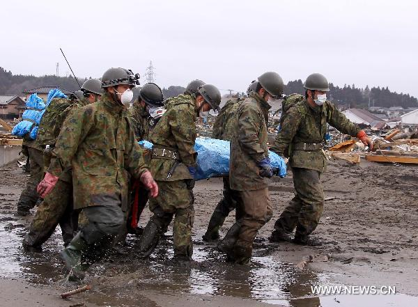 Rescue work underway in Miyagi-ken, Japan