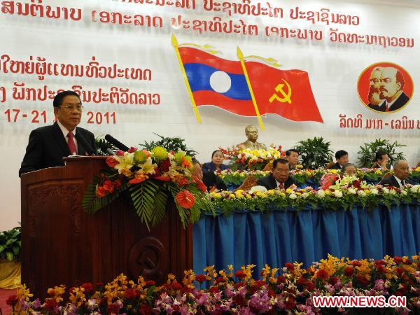 Lao National Party Congress closes in Vientiane