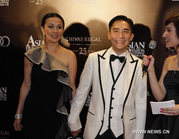 Asian Film Awards held in Hong Kong