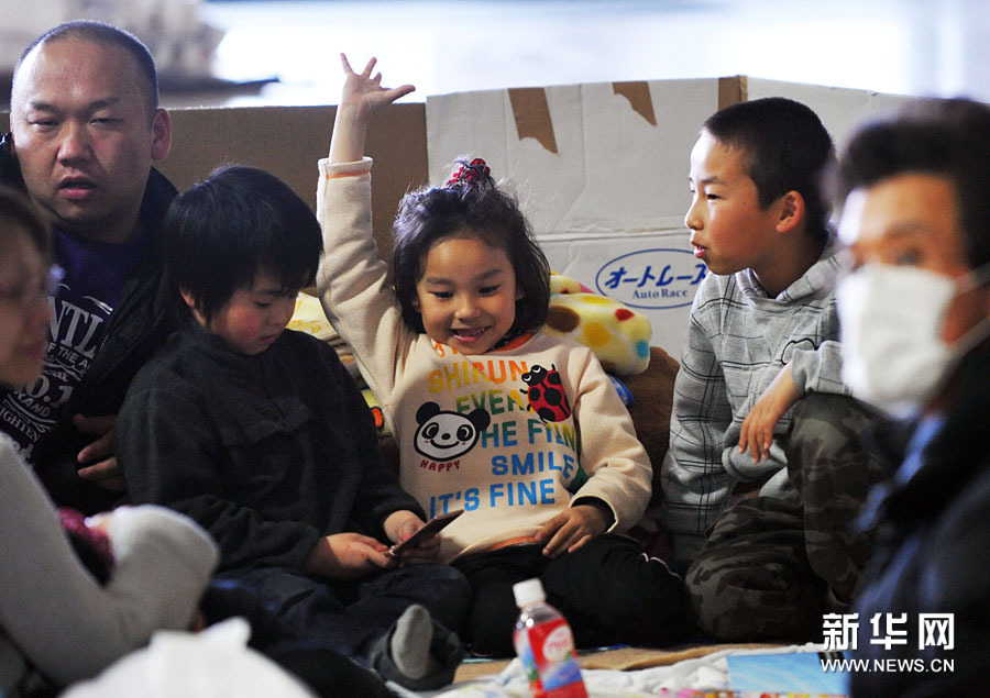 Scenes of children at emergency shelters in quake-hit Japan
