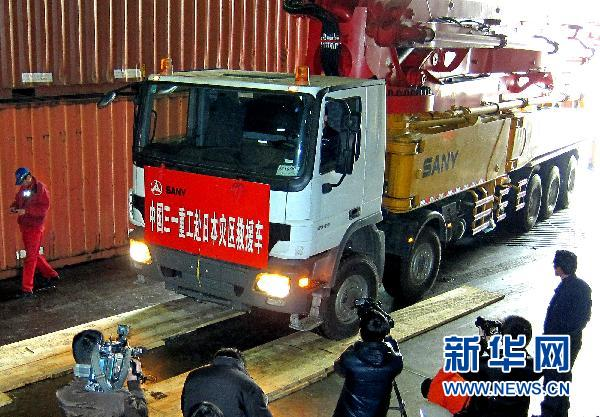 Chinese concrete pump for Japan relief to arrive by March 24