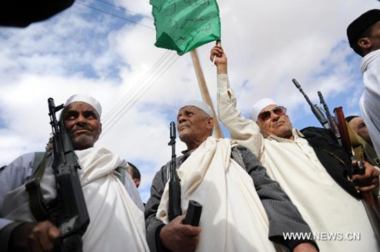 Gaddafi's supporters hold rally in Libya