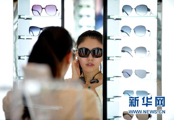Hainan to run trial of duty-free policy for domestic tourists