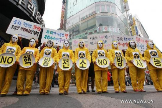 South Korean environmentalists hold anti-nuclear demonstration