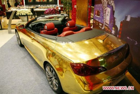 Gold plated Infiniti sports car displayed in Nanjing