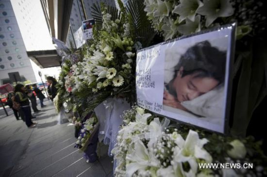 Fans commemorate 8th anniversary of Leslie Cheung's death