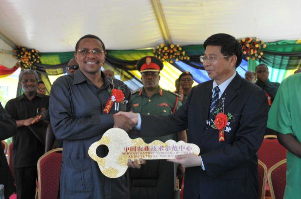 Handover ceremony of Demonstration Center of China Agricultural Technology held in Tanzania