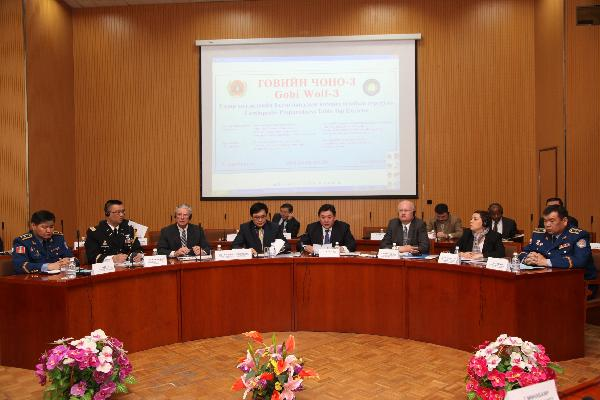 Mongolia launches joint disaster management exercise with U.S.