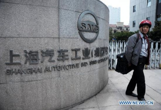 SAIC to list all its operating assets except two real-estate-related units