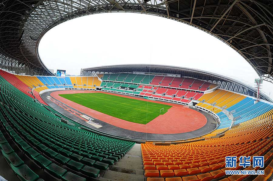 Stadium for 9th ethnic minority games completed