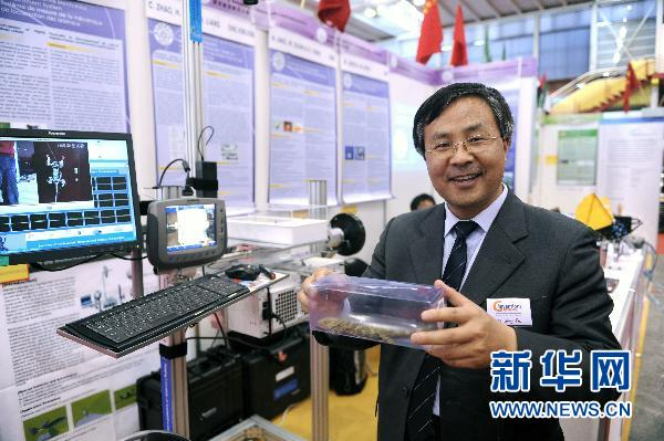 Homegrown Chinese innovations shine at Geneva exhibit