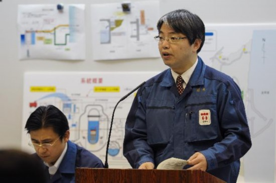 TEPCO detects radioactive seawater 5.8 times the legal limit