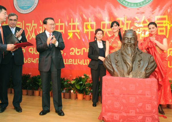 Senior CPC official urges Confucius Institute to contribute to China-Armenia friendship