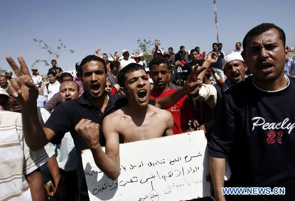 Egyptians hold protest against former President Mubarak