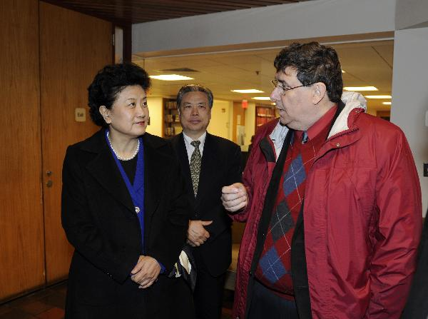 Chinese state councilor visits Harvard University