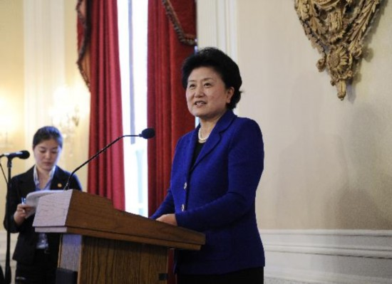 Chinese State Councilor delivers speech at Harvard University in Boston, U.S.