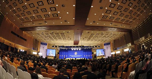 2011 BFA kicks off in Boao, China's Hainan