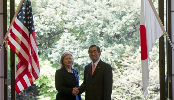 U.S. Secretary of State meets Japanese FM in Tokyo
