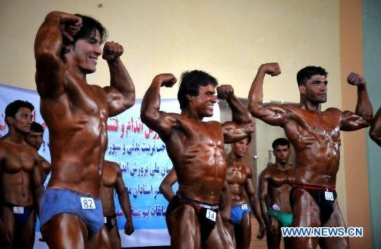 National bodybuilding competition held in Kabul