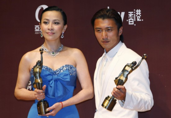 Winners of 30th Hong Kong Film Awards