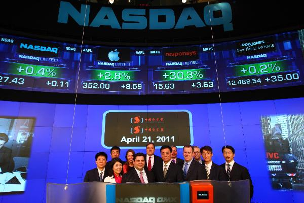 China Securities Journal, NASDAQ sign MOU for sharing information service