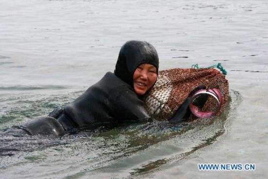 Haenyeo, female divers in S. Korea