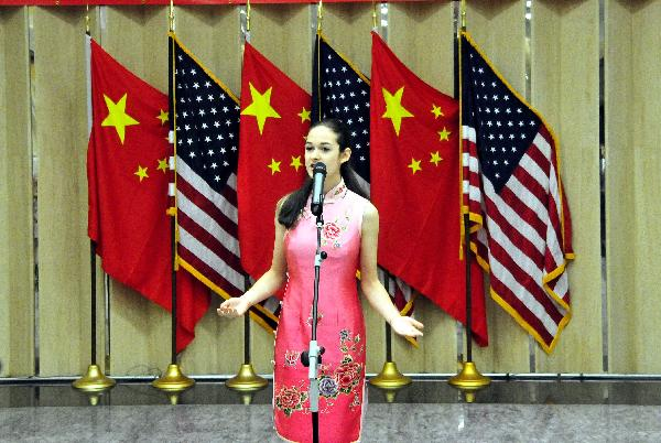 Chinese Language Contest held in Houston, U.S.
