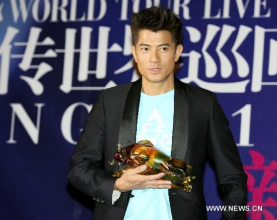 Singer Aaron Kwok to hold concert in Beijing