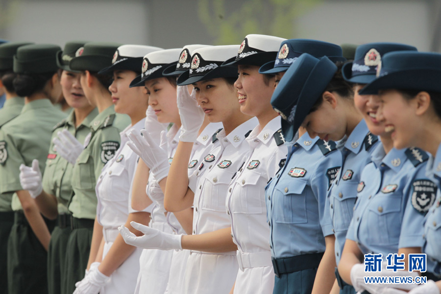 PLA reserve force Type 07 uniform makes debut in Beijing