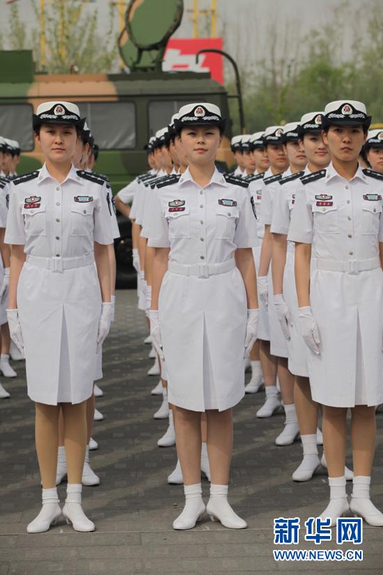 Navy Reserve Uniform