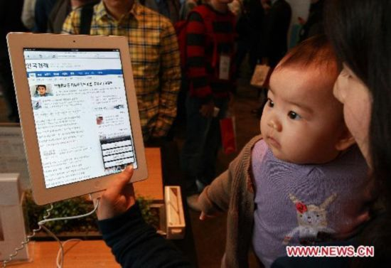 iPad 2 begins to sell in South Korea