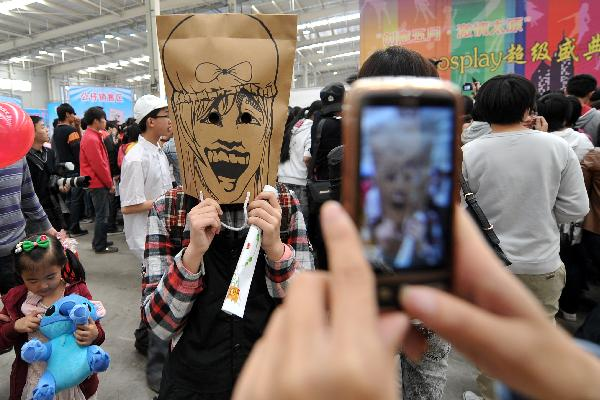 Bag-like masks became popular in 2011 Taiyuan Animation and Comic Festival