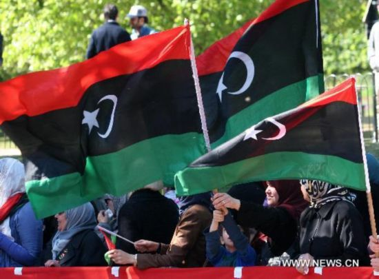 British gov't expels Libyan ambassador in London