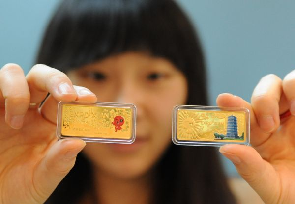 Gold bars featuring Xi'an Horticultural Expo released