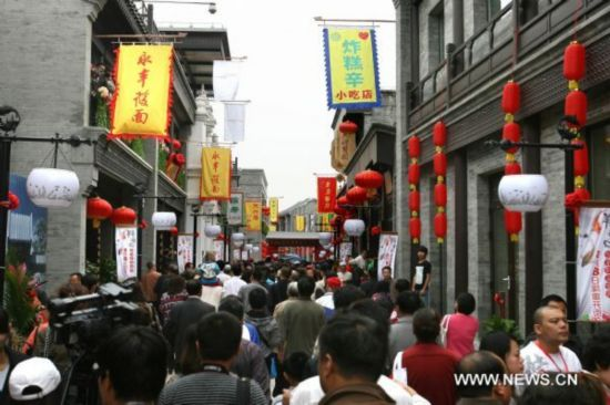Ancient commercial street Xianyukou reopens in Beijing