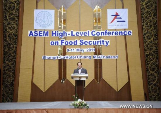 ASEM high-level conference on food security kicks off