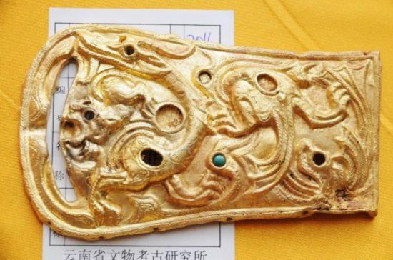 Gouding ancient noble tombs discovered in China's Yunnan