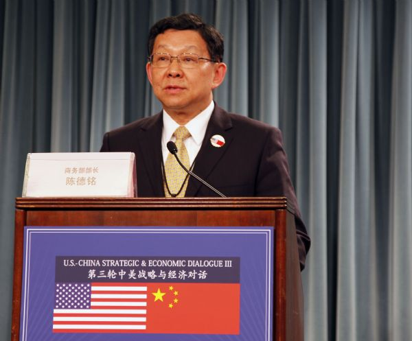 Enhancing mutual benefit theme of U.S.-China dialogue: Chinese minister