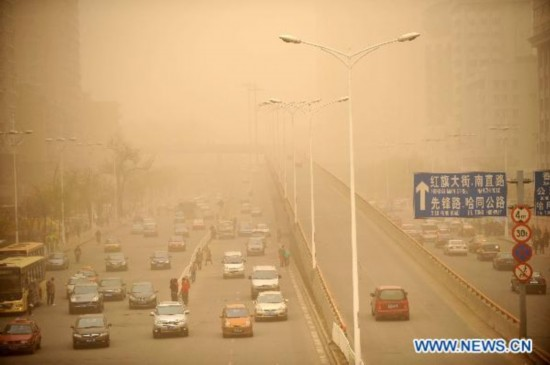 Harbin hit by sandstorm