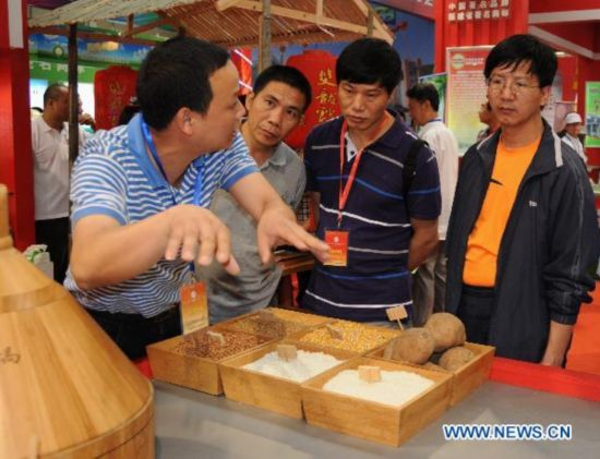 14th Wuyi Int'l Investment Fair kicks off in SE China