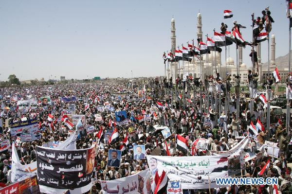 Massive rally held in Yemen