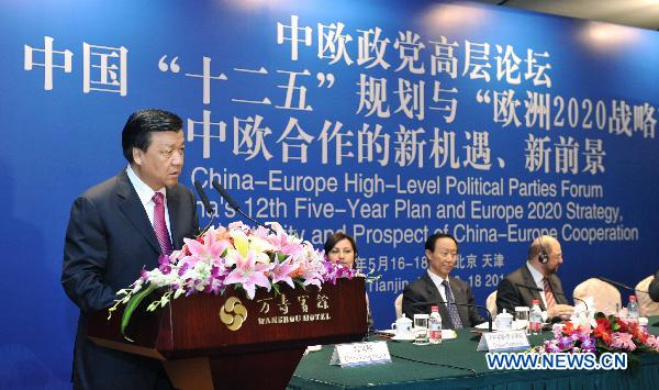 China, Europe eye closer ties as political parties' leaders gather in Beijing