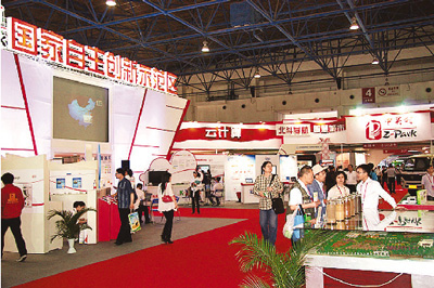 Advanced technologies dazzle at Beijing High-tech Expo