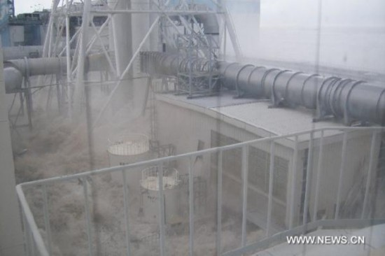 TEPCO releases photos of tsunami water rushing into nuke plant