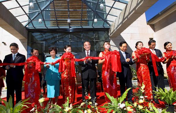Top Chinese legislator inaugurates new Chinese embassy in Namibia